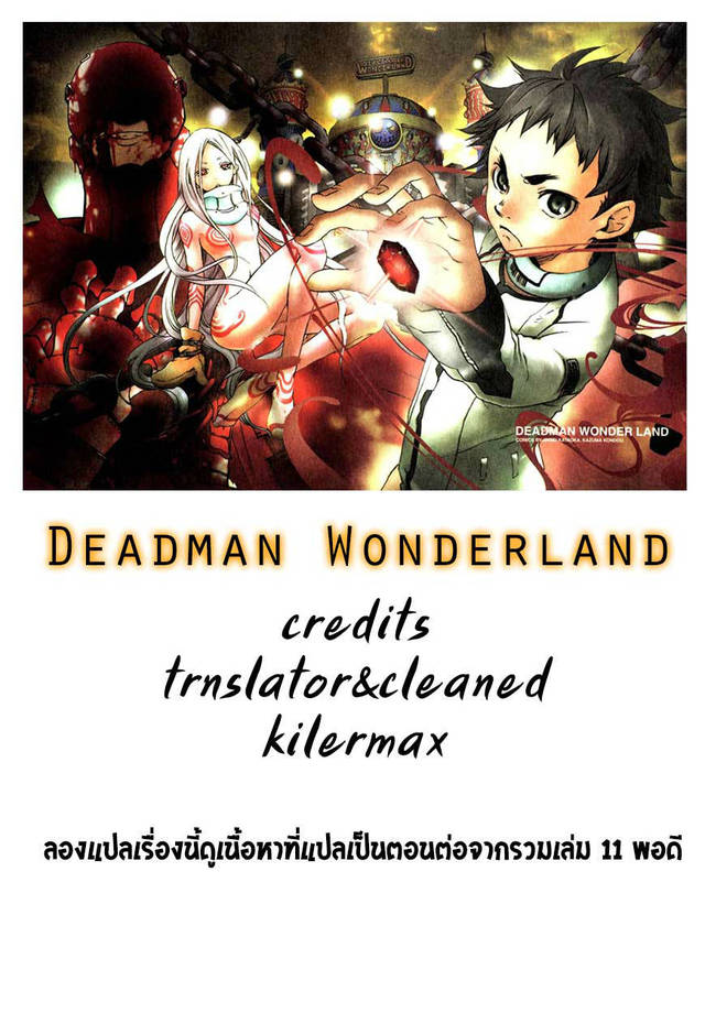deadman wonderland hentai game wonderland deadman upload test aaaaaaab anddbdzg uyskixc pvuyrmfs gja