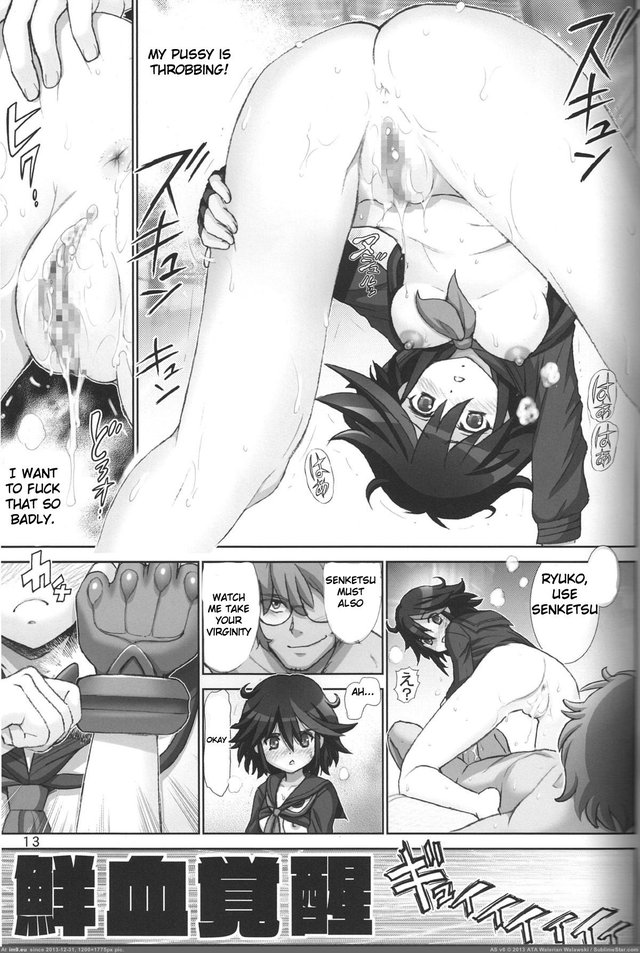 doujinshi hentai gallery hentai english picture doujin susume kill ryuko