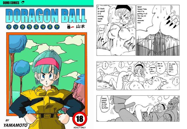 dragon ball z hentai doujin porno dragon media ball