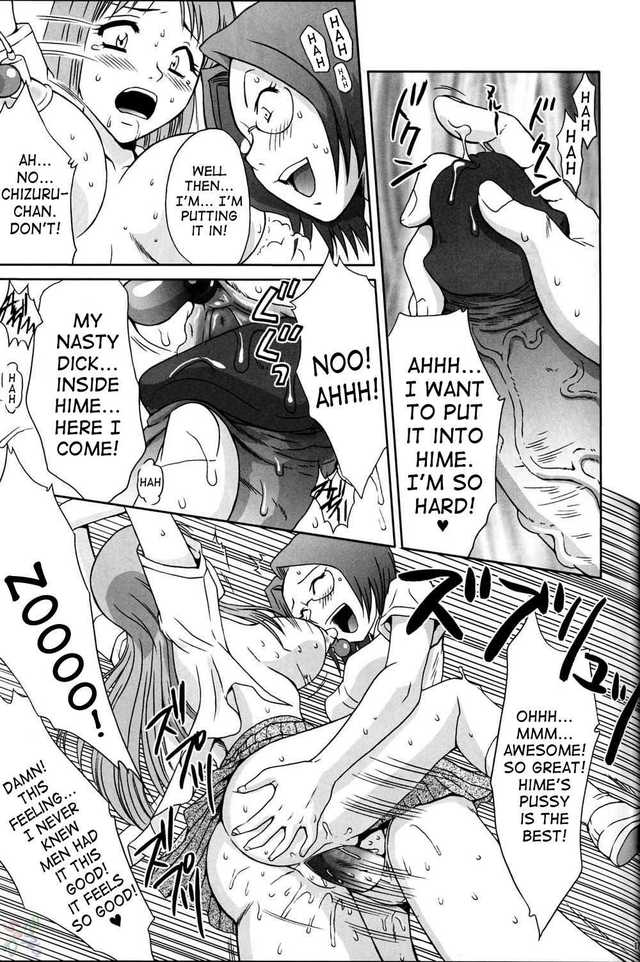 Dragon Ball Z Hentai Manga / Doujinshi - mangafapcom