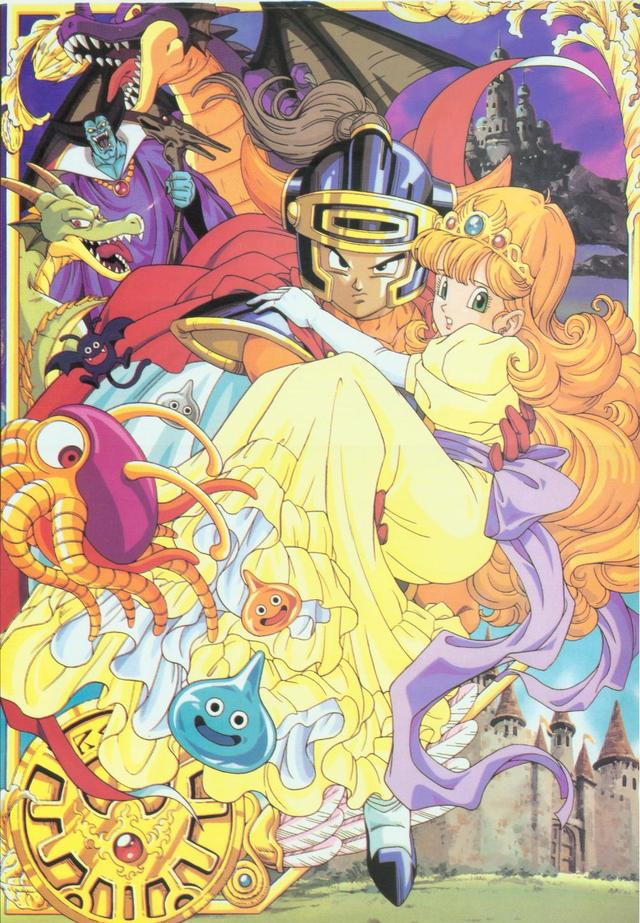 dragon quest v hentai dragon quest artwork