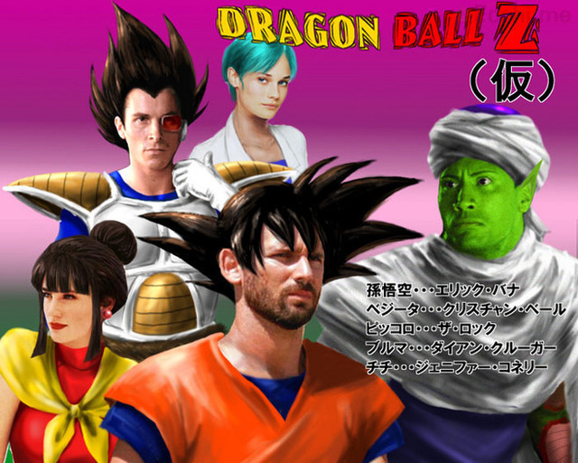 dragonball z hentai picture free porn media imageweb dragonball