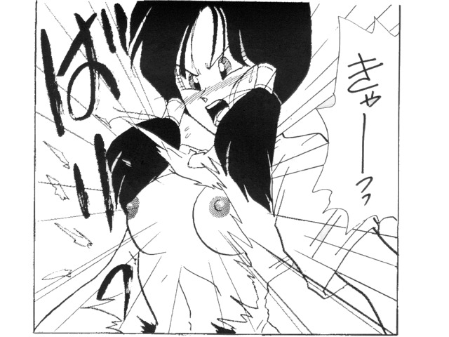 dragpn ball z hentai hentai manga pictures album dragon ball videl