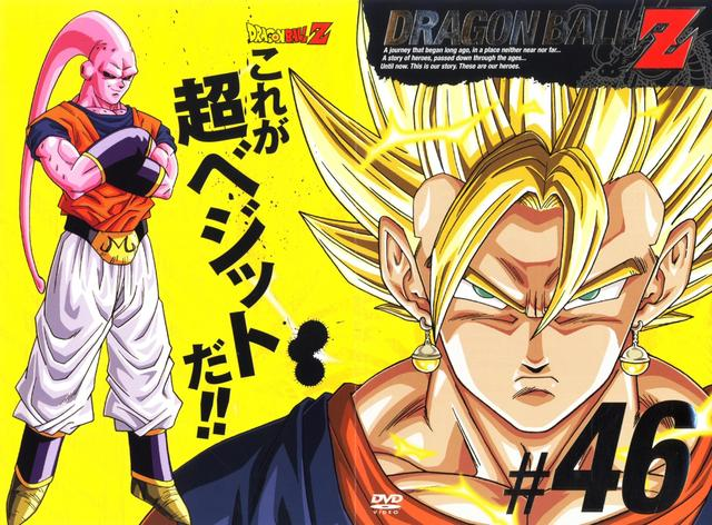 draon ball z hentai anime hentai original covers dragon media ball volumen japon chaqueta