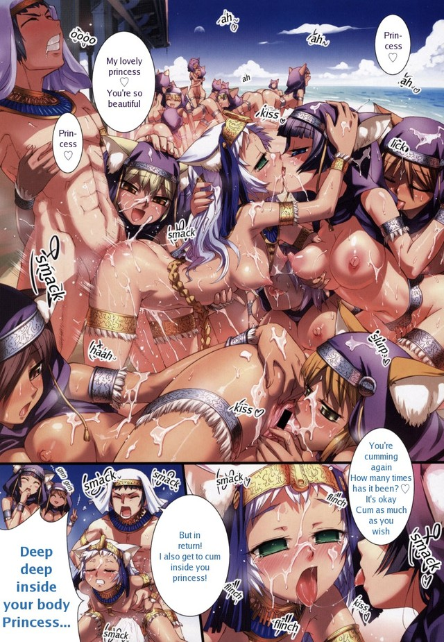 egyptian hentai hentai page manga pictures album princess egyptian koume keito