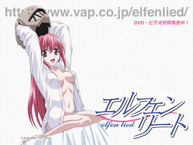 elfen lied hentai gallery thread posts board wallpapers community elfenlied million airrivals spamcorner