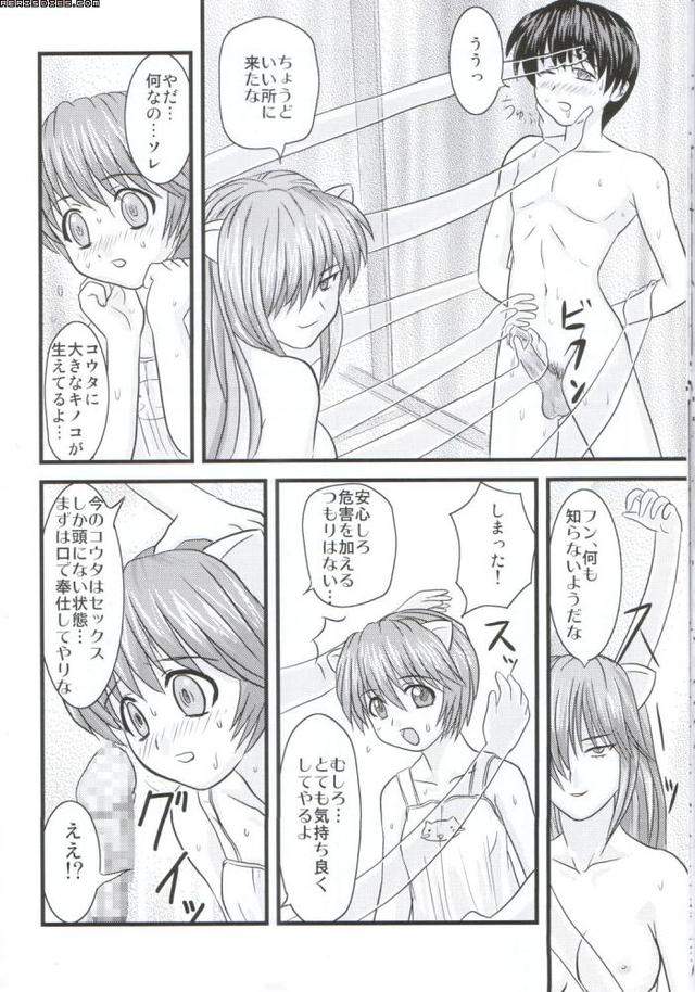 elfen lied hentai manga hentai from breasts pussy nude doujin dda request translation watermark elfen lied lucy kouta lingerie nana aerisdies debb nightgown