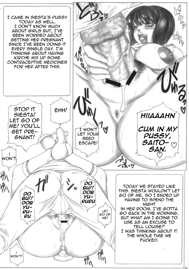 english hentai manga hentai elf gallery manga free club mangas futa read shibori lovehentaimanga elfshibori