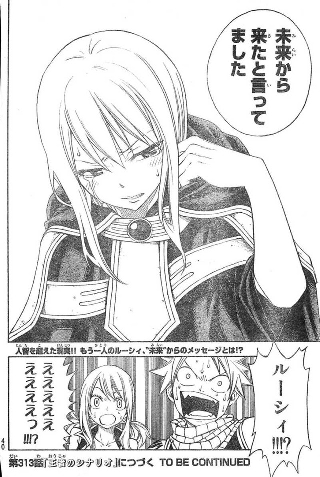 fairy tail hentai manga online tail fairy online raw read