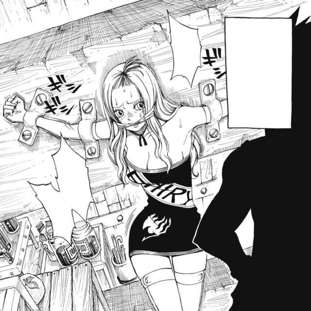 fairy tail hentai entry chained fairytail mirajane gajeel