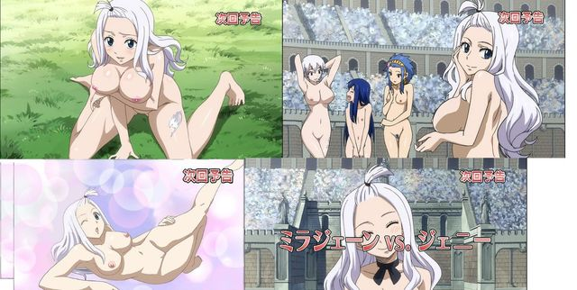 fairy tail levy hentai hentai albums tail fairy userpics sets lisanna wendy levy mcgarden mirajane strauss marvell