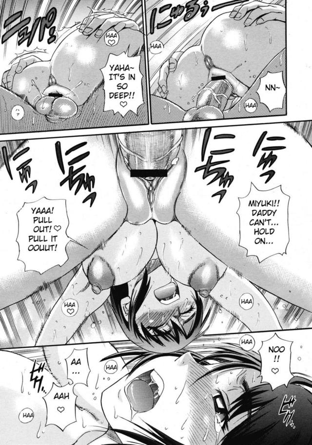 father and daughter hentai comic hentai category manga pics daughter father hentiabedta