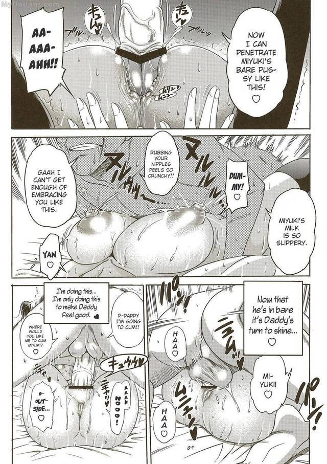 father and daughter hentai comic english doujins daughter father jps foolish lve rkxwz