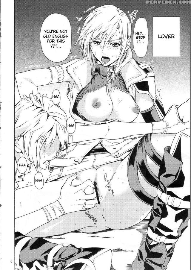 Final fantasy xii hentai doujin