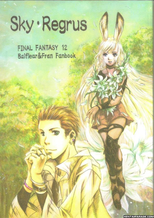 final fantasy xii hentai mangasimg manga sky final fantasy xii regrus