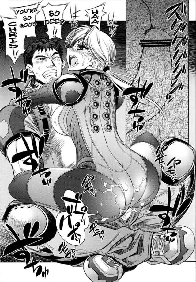 Resident evil hentai yaoi