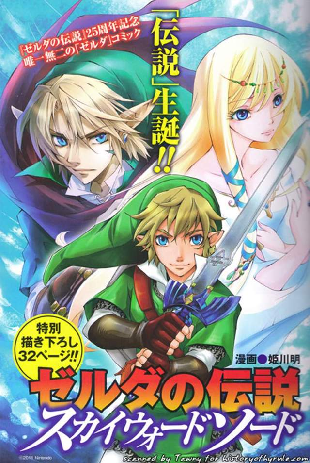 Legend of zelda skyward sword hentai comic opinion you