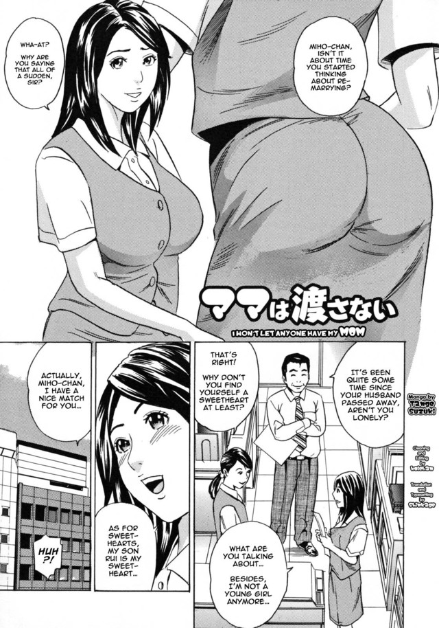 hentai comic mom and son hentai incest original woman let anyone media mom comic son have older wont