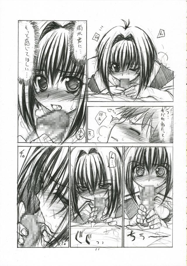 Anime episodes with hentai