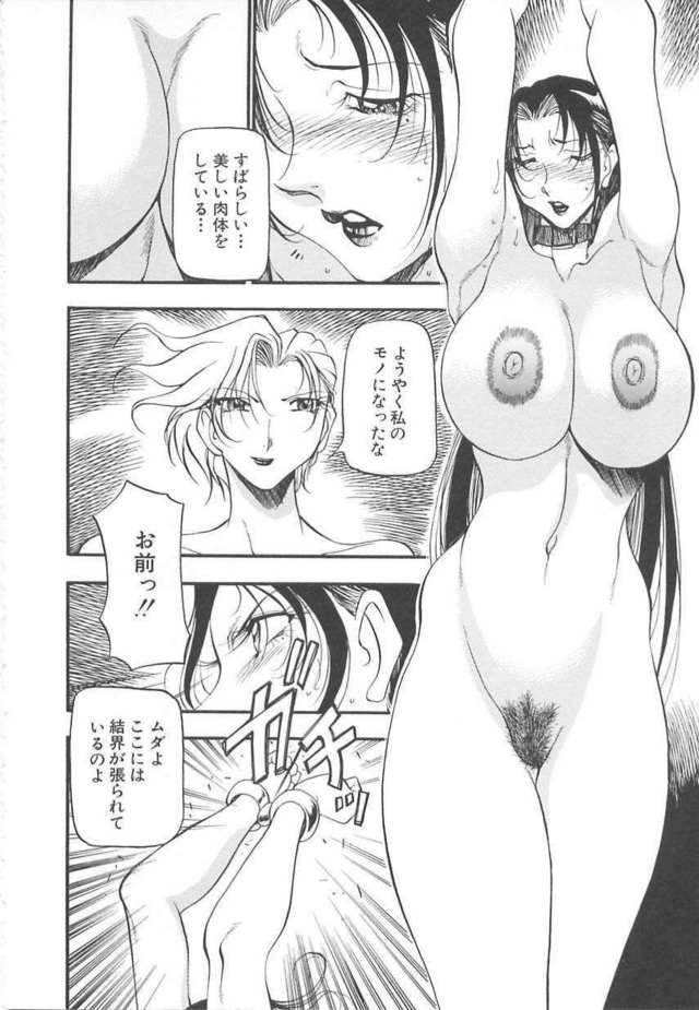 Japanese anal dildo pics