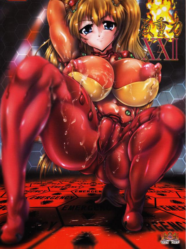 Lane bikini wife