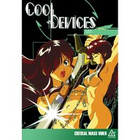 cool devices hentai cool devices lust hentai dvd
