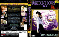 countdown: akira complex hentai monthly countdown akira complex eng subs
