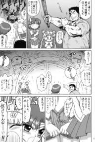 Manga Hentai - page 173