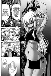 dark tours hentai hentai dark elf