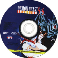 demon beast invasion hentai dvdd demon beast invasion disk english