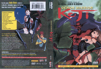 demon warrior koji hentai dvdd demon warrior koji english front vol indoforum http pixhost org