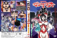 destined for love hentai hobc page