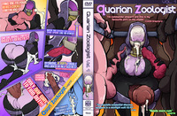 dirty by the dozen hentai sparrow quarian zoology vol pictures user page all