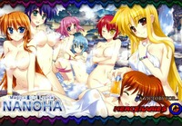 dragon rider hentai magical girl lyrical nanoha yuri english doujinshi