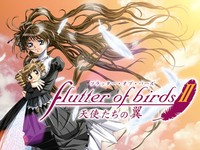 flutter of birds hentai sgfnmgv hentai games thread flutter birds