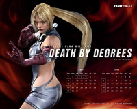 flutter of birds 2 hentai hpjd games death degrees nina williams