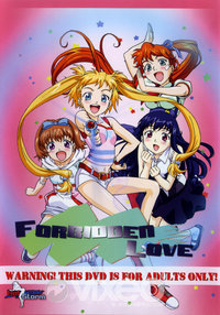 forbidden love hentai covers forbbidenlove info forbidden love
