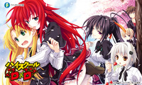 high school dxd hentai highschool dxd segunda temporada para anime high