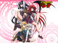 high school dxd ova hentai highschooldxd ecchi anime series that push limits