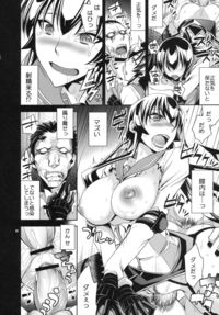 highschool of the dead hentai dead hentai manga pictures album rape high school