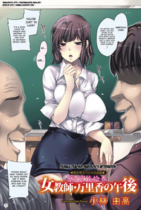 houkago 2: saiyuri hentai media original who here loves colored hentai featuring busty gal teachers search pleasure