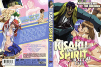kisaku spirit hentai japan anime kisaku spirit letch lives kvdvd