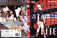 kite hentai databases collectibles kite itm dvd anime manga erotic sexy hard noir nikita mezzo forte black lagoon