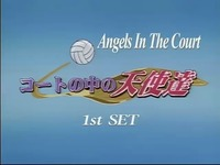 angels in the court 2 hentai aitc hentai hump day angels court