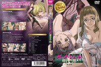 kunoichi sakuya hentai dark shell bsubbed dubbed buncen bhentairelease blogspot hentai anime thread sexy release collection update daily page
