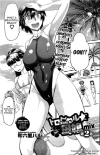 like mother like daughter hentai tropical mother hentai manga pictures album daughters mix tagged sorted position page