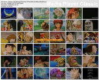 m.e.m.: lost virginity hentai media original hshare net midnight panther screenshots search page