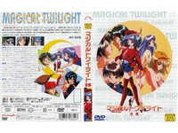 magical twilight hentai vrjuz hentai ovas japanese magical twilight マジカルトワイライト episode uncensored engsub
