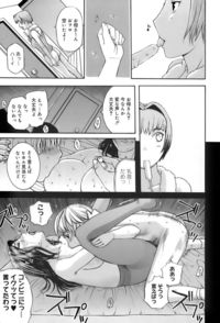 maid ane hentai ane haha maid servant mother hentai manga pictures album