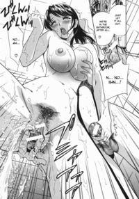 my brother's wife hentai manga playing around brothers wife